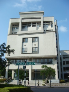 Computer Center Building