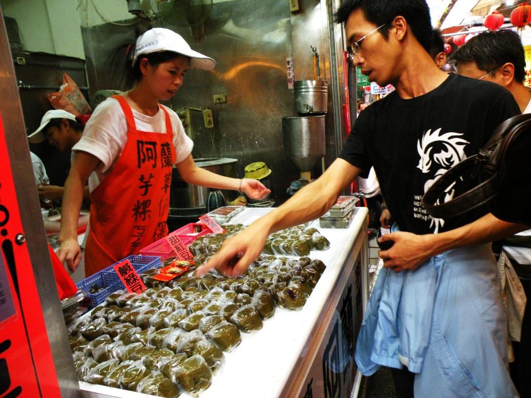 Fresh mochi!