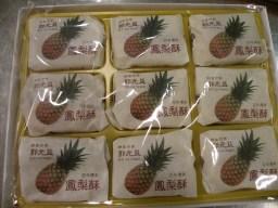 Kuo Yuan Ye Museum of Cake&Pastry