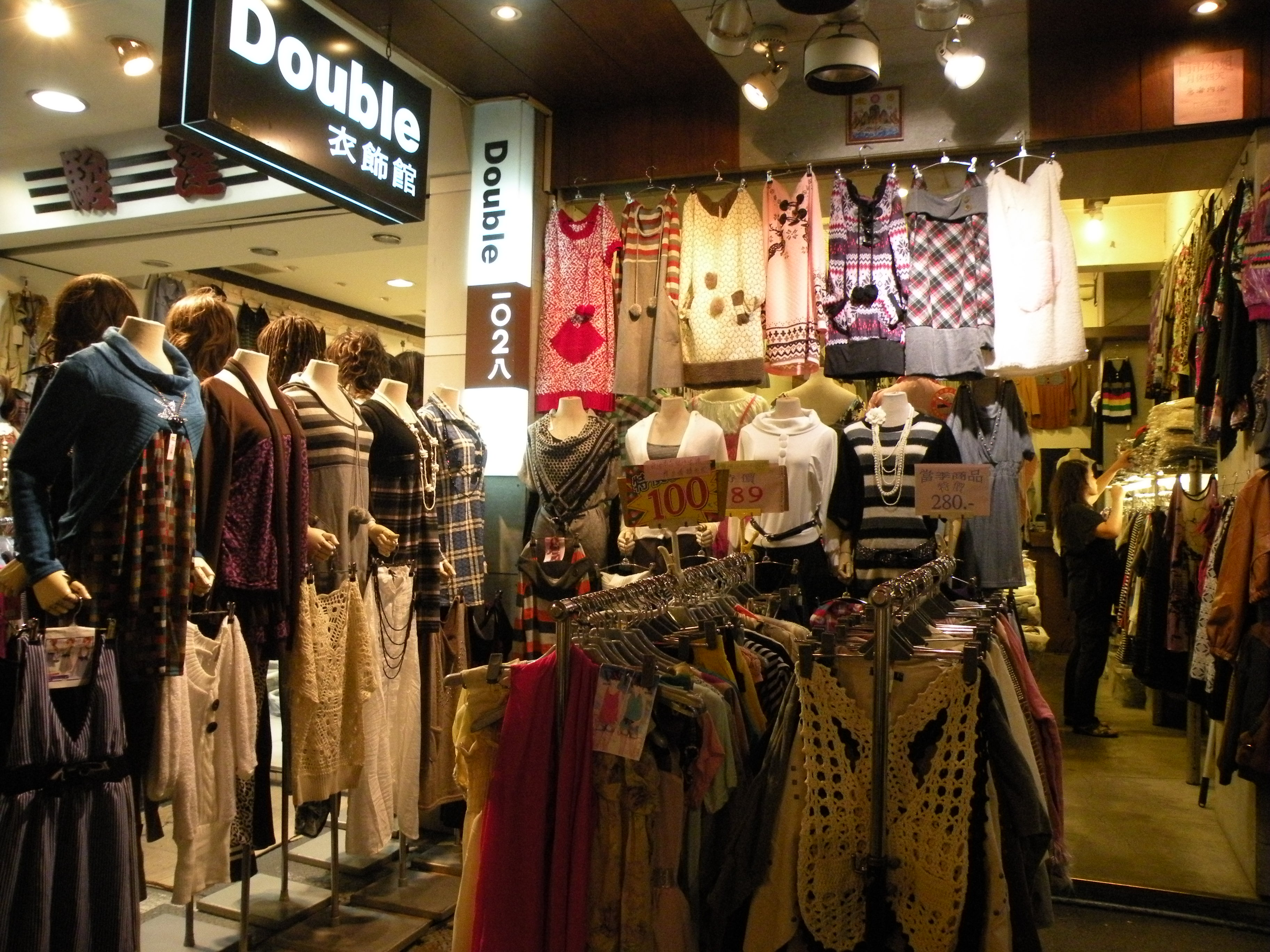 Taiwan clothing stores