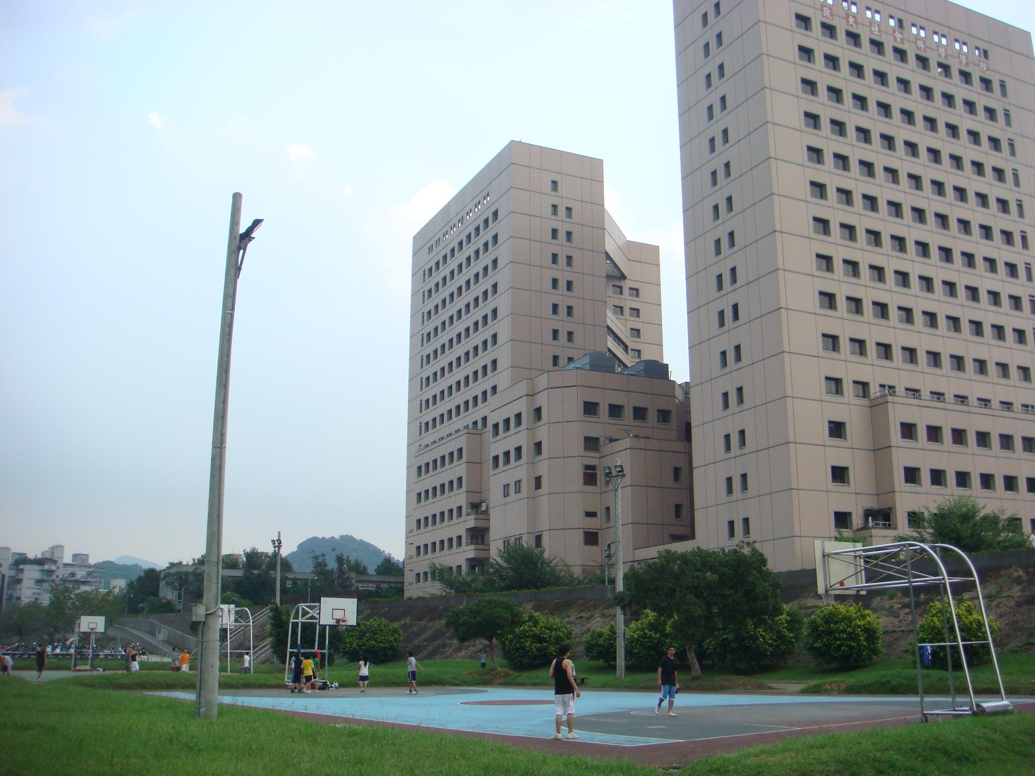 General Studies university giude